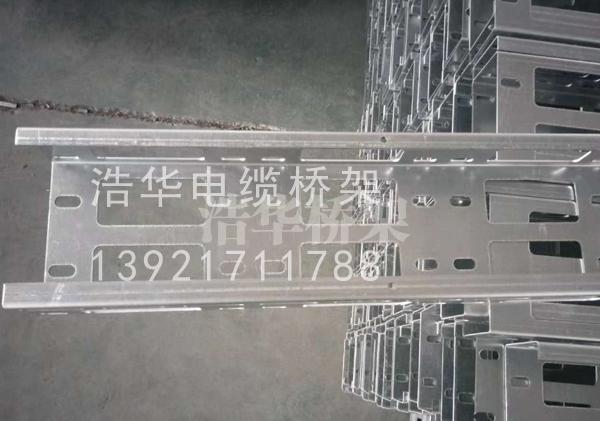 合肥欧式镀锌电缆桥架