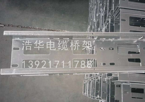 欧式镀锌电缆桥架